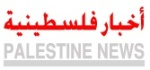 Palestine News logo