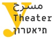 y-theatre new logo yellow