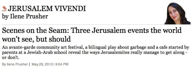 Haaretz 1