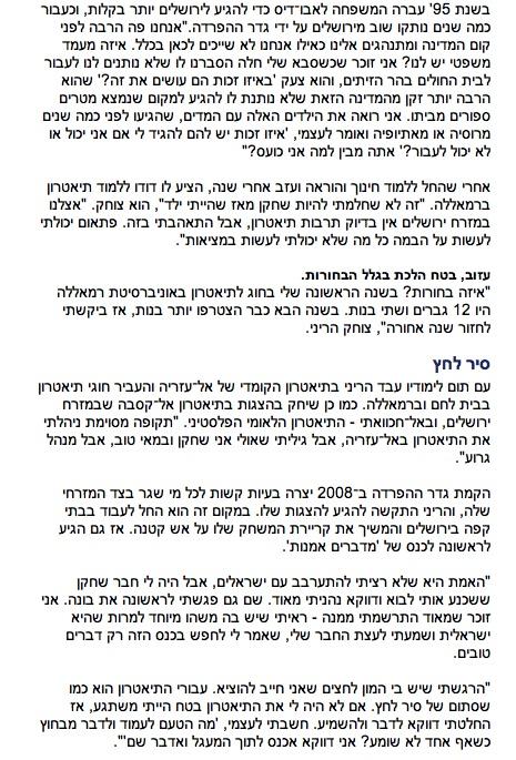 MyNet part 6